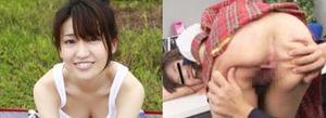 AKB48,大島優子,アナルセックス,流出,映像,動画,